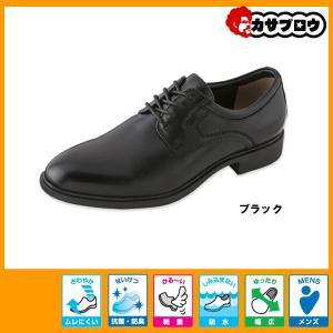 メンズ ビジネスシューズ ドクターアッシー Dr.Assy DR6200 プレーン 防水 革靴 天然皮革 牛革 疲れにくい 幅広 超軽量 蒸れにくい 撥水加工 抗菌防臭|kasablow