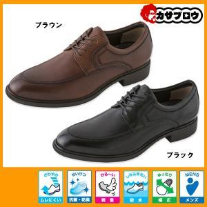 メンズ ビジネスシューズ ドクターアッシー Dr.Assy DR6201 Uチップ 防水 革靴 天然皮革 牛革 疲れにくい 幅広 超軽量 蒸れにくい 撥水加工 抗菌防臭|kasablow