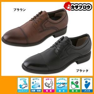 メンズ ビジネスシューズ ドクターアッシー Dr.Assy DR6202 ストレート 防水 革靴 天然皮革 牛革 疲れにくい 幅広 超軽量 蒸れにくい 撥水加工 抗菌防臭|kasablow