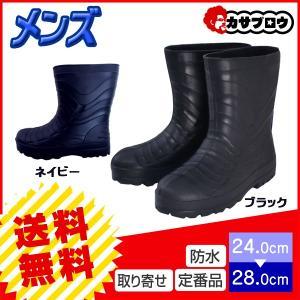 作業靴 ショート長靴 ワークシューズ 喜多 メンズ EVA KR7010 ショートブーツ 作業用 仕事 雨の日 釣り アウトドア ガーデニング アウトドア|kasablow