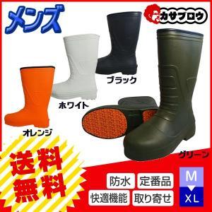 安全靴 作業靴 長靴 ラバーブーツ ワークシューズ 喜多 メンズ 柔らかいEVA安全 KR7030 アウトドア 釣り 作業用 雨の日 仕事|kasablow
