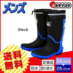 作業靴 スパイクゴム長靴 ワークシューズ 喜多 メンズ KR7200 アウトドア 釣り 作業用 雨の日 仕事 ブラック 吸汗速乾 農作業|kasablow