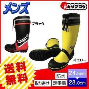 安全靴 作業靴 安全ゴム長靴(カバー付) ワークシューズ 喜多 メンズ 糸入り KR7270 アウトドア 釣り 作業用 雨の日 仕事 吸汗速乾 農作業|kasablow