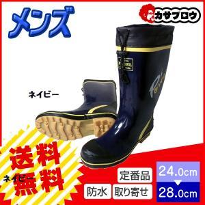 安全靴 作業靴 安全ゴム長靴 ワークシューズ 喜多 メンズ KR7300 アウトドア 釣り 作業用 雨の日 仕事 吸汗速乾 農作業 セーフティブーツ|kasablow