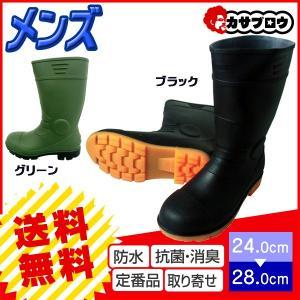 安全靴 作業靴 安全PVC長靴 ワークシューズ 喜多 メンズ KR7450 作業用 仕事 雨の日 釣り アウトドア 抗菌消臭|kasablow