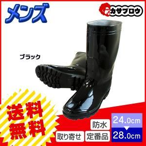 作業靴 長靴 半長靴 ワークシューズ 喜多 メンズ PVC軽 KR980 アウトドア 釣り 作業用 雨の日 仕事 農作業|kasablow