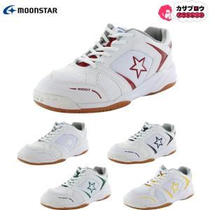 [ムーンスター] 体育館履き 体育館シューズ MS1000T 校内履き 上履き 運動靴|kasablow
