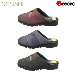 [NEUSHI] レディース防寒サンダル neushi7126 シニア 高齢者用 歩きやすい 婦人 サンダル スリッパ kasablow