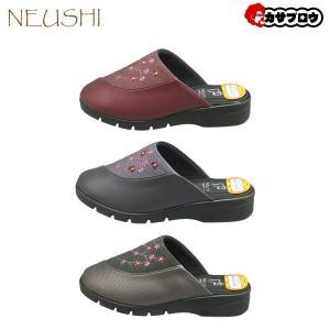 [NEUSHI] レディース防寒サンダル neushi7129 シニア 高齢者用 歩きやすい 婦人 サンダル スリッパ kasablow