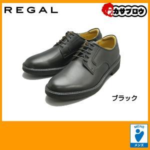 メンズ ビジネスシューズ 紳士靴 リーガル REGAL 靴 リーガル REGALウォーカー プレーントゥ REGAL|kasablow