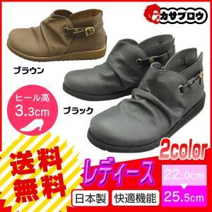 レディース カジュアル ショートブーツ 日本製 マミー レディース sofa mommy インソール 女性用 おしゃれ かわいい 靴 kasablow