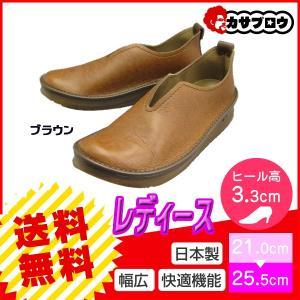 レディース カジュアル スリッポン 日本製 ユリアレディース sofa yuria インソール 女性用 かわいい おしゃれ 靴 kasablow
