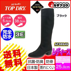 TDY38-94  【サイズ】 22.0 〜 25.0cm  【ウィズ】 3E  【カラー】 ブラッ...