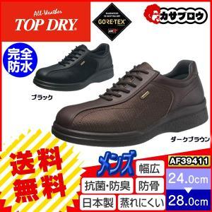 TDY39-41     【サイズ】 24.0 〜 28.0cm(27.5cmナシ)  【ウィズ】 ...