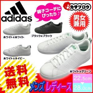 adidas アディダス VALCLEAN2 メンズ レディ...