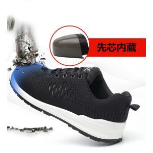 スニーカー 安全靴 メンズ レディース つま先保護 おしゃれ スニーカー風安全靴 作業靴 防護鋼片付...