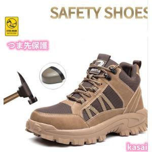 安全靴 メンズ レディース おしゃれ 作業靴 労働保険靴 工業と建築靴 耐磨耗 衝撃吸収 鋼先芯 刺...