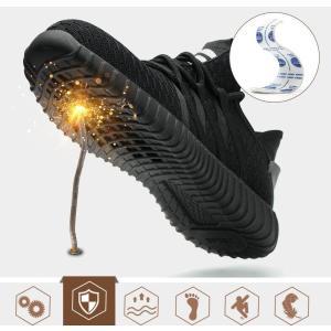 安全靴 メンズ 作業靴 スニーカー ワークシューズ レディース安全靴 つま先保護 通気性良い 鋼先芯...