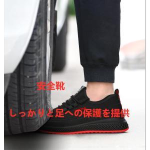 安全靴 スニーカー 作業靴 メンズ レディース 鋼先芯 鋼製ミッドソール 防刺し靴 通気性良い 耐摩...