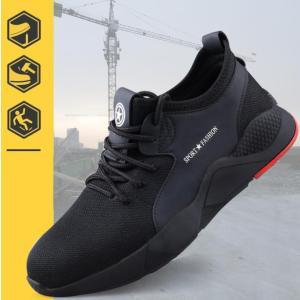 安全靴 スニーカー メンズ 防滑 超通気 鋼先芯 つま先保護 安全靴 レディース 先芯 防刺 耐磨耗...