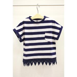 セール woof short sleeve 100-120cm【HIGHKING(ハイキング)】|kasaman