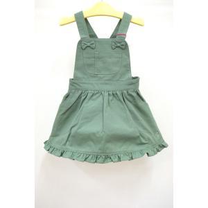 QUALITY:綿100% 中国製  シンプルなジャンパースカート  カラー カーキ サイズ 100...