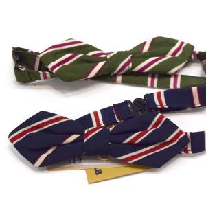 b22b3623f4670 ラグマート フォーマル、スーツ(男の子用)の商品一覧 ベビー、キッズ ...