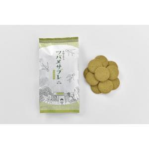 【大地のおやつ】ツバメサブレ 和サブレ 自然素材 無添加・無着色 こだわりサブレ kasamatsu 05