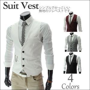 ベスト メンズ ジレベスト スーツベスト チョッキ フォーマルベスト 紳士服 ビジネス 結婚式 パーティー シャツに似合う 無地 大きいサイズ  カジュアルベスト|kaseishop