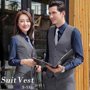ベスト メンズ レディース ジレー スーツベスト チョッキ ビジネス トップス 結婚式 パーティー 無地 スーツ スリムフィット カジュアル 成人式|kaseishop