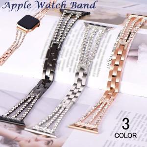 アップルウォッチ バンド 交換用ベルト Applewatch おしゃれ かわいい アクセサリー 腕時計ベルト 替えベルト 44mm 40mm 38mm 42mm|kaseishop