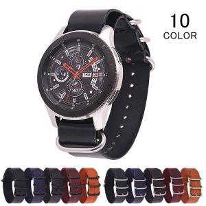 腕時計 バンド レザーバンド 本革  メンズ レディース ストレートタイプ 交換用替えベルト ウォッチベルトNATOタイプ ZULU 編込み ファッション|kaseishop