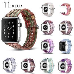 アップルウォッチ メンズ レディース 交換用 時計バンド 腕時計ベルト 替えベルト 腕時計バンド 交換ベルト 革バンド ウォッチベルト バンド|kaseishop