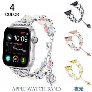 バンド アップルウォッチ apple watch Apple Watch 人工ジュエル レディース 交換用 腕時計ベルト 替えベルト 40mm 44mm 42mm 38mm|kaseishop