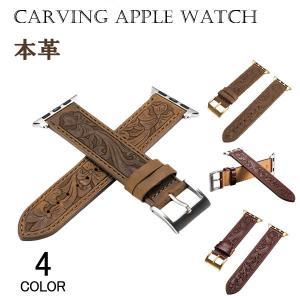 バンド アップルウォッチ 本革 apple watch Apple Watch バンド レザー メンズ レディース 交換用 交換 時計バンド 40mm 44mm 42mm 38mm|kaseishop