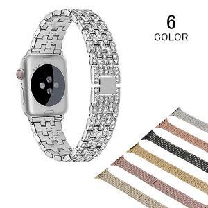 バンド アップルウォッチ ステンレススチール Apple watch Apple watch バンド レザー メンズ レディース 交換用 時計バンド 腕時計ベルト ウォッチベルト|kaseishop