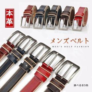 ベルト メンズ 本革 紳士ベルト ビジネスベルト 牛革 バックルベルト 革ベルト レザー シンプル ウエスト調整 おしゃれ カジュアル 紳士用 Belt|kaseishop