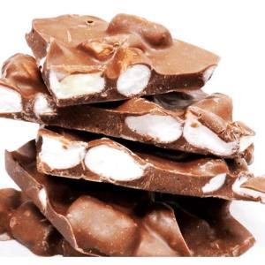 大人気の甘さが濃厚なクーベルチュールショコラを使用した割れチョコにたっぷりのふわふわマシュマロを閉じ...