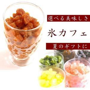 10種類から選べる 氷カフェ お試し 訳あり 文化祭 業務用...