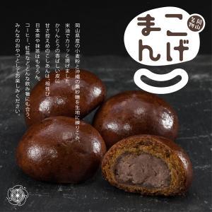 こげまん(6個入り)|kashi-hirai
