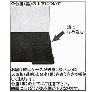 透明フィギュアケース No.61 横長 横幅50cm×奥行32cm×高さ50cm 503250 プラスチック 組立式 ディスプレイケース 受注後製作商品|kashibako|03