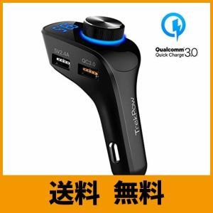 ♪♪【CD音源ような高音質&安定接続】 最新バージョン「Bluetooth4.2」により最大...