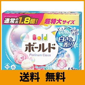 ボールド  プラチナクリーン ピュアクリーンサボンの香り ラージサイズ 1.5kg