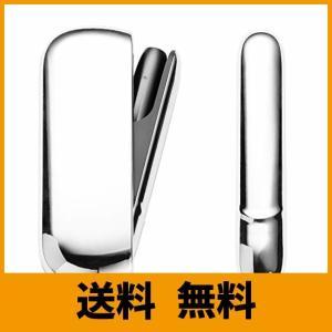 アイコス 3の電気鍍金ケースに適用 しますiqos キャップルチ IQOS3ケースドアカバー 5色の中から選択できます (ぎんいろ)