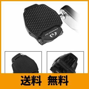 材質:樹脂、1ペア(2個入り)。 手でめるだけで、簡単にフラットペダルのように使用可能です。 クイッ...