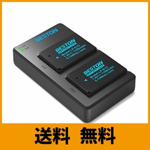 BESTON LP-E12 LPE12 互換 カメラ バッテリー 2個 + USB 急速充電器 キッ...