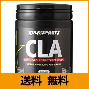 バルクスポーツ CLA Licaps 480カプセル(240回分) 【不飽和脂肪酸:共役リノール酸】