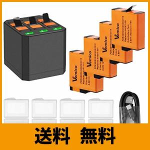 Vemico gopro バッテリー 充電器 GoPro Hero 7 ブラック/Hero 6/He...