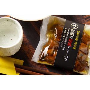 伊勢志摩鳥羽産 牡蠣の和風アヒージョ 85g マルサ商店 |kashiko