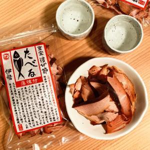食べるかつお節 薄味付 45g 【まるてん:三重県志摩市】|kashiko